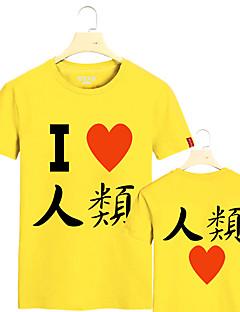 geen spel geen leven geel polyester met korte mouwen cosplay t-shirt