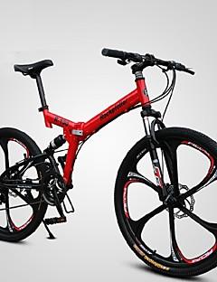 Geländerad / Falträder Radsport 21 Geschwindigkeit 26 Zoll/700CC Herren SHINING SYS Doppelte Scheibenbremsen FedergabelHinterradfederung