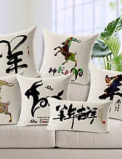 ensemble de six heureux taie d'oreiller décoratif moutons coton année / lin imprimé