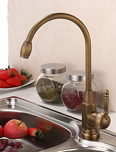 Estilo Antique Brass Finish Single Handle Kitchen Faucet / torneira pia do banheiro do vintage