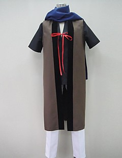 Inspired by Vocaloid Kaito Cosplay Costumes