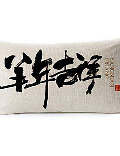 lycklig fåren år rektangel bomull / linne tryckt dekorativt kuddöverdrag