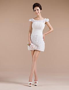 Short/Mini Tulle Bridesmaid Dress - Ivory Sheath/Column Scoop