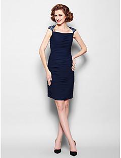 Sheath/Column Plus Sizes / Petite Mother of the Bride Dress - Dark Navy Knee-length Sleeveless Chiffon / Tulle