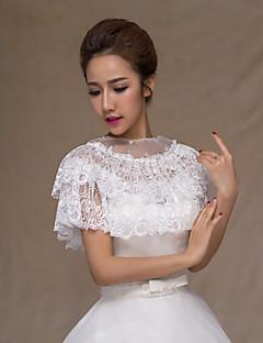 민소매 - 레이스 - 결혼식 랩 ( 아이보리
