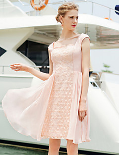 Cocktail Party Dress - Blushing Pink A-line Square Short/Mini Satin