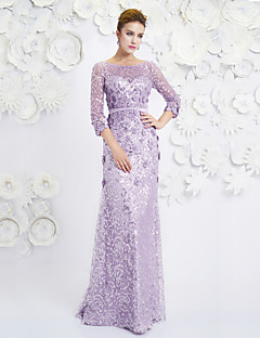 Formal Evening Dress - Lavender A-line Scoop Floor-length Satin