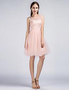 Vestito da damigella - Rosa Perla Trapezio Decorato Cocktail Raso / Tulle