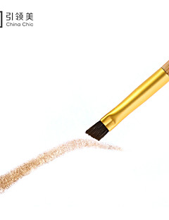 Chinachic Medium Eyebrow Brush