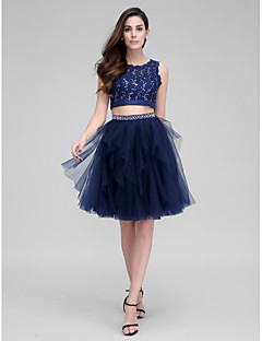 TS Couture Cocktail Party Dress - Dark Navy Ball Gown Jewel Short/Mini Tulle