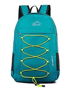 Outdoor Movement Ultralight Waterproof Fold Backpack Leisure Multifunction Travel Backpack