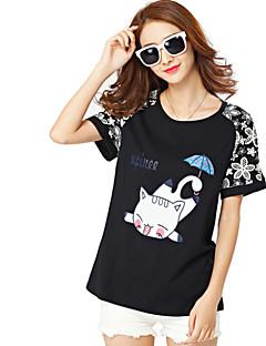 Women's Animal Print White / Black Plus Size T-shirt,Round Neck Short Sleeve