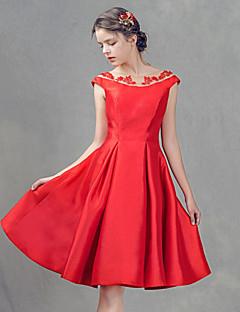 Cocktail Party Dress-Ruby A-line Bateau Knee-length Satin
