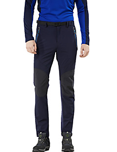 KORAMAN Men's Summer Outdoor Pants Quick-dry Anti-UV Breathable