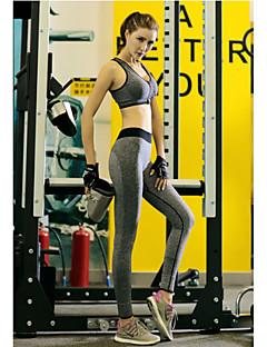 Corrida Meia-calça / Leggings / Fundos Mulheres Respirável / Secagem Rápida / Compressão / Redutor de Suor TactelIoga / Pilates /