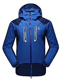 Camel Men's Interchange 3-in-1 Active Waterproof Outdoor Sports Jacket Color Blue/Grey