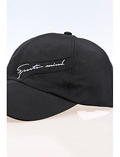 כובע עמיד אולטרה סגול יוניסקס כדור בסיס קיץ אפור כהה אפור בהיר שחור כחול בייז'-ספורטיבי®