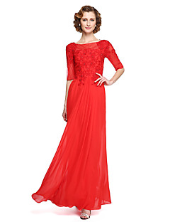 LAN TING BRIDE A-line Mother of the Bride Dress - Elegant Ankle-length Half Sleeve Chiffon with Appliques Beading Draping