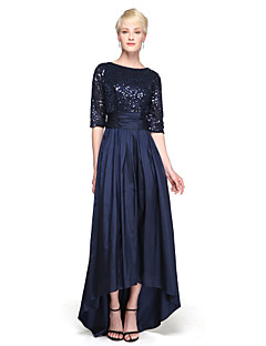 LAN TING BRIDE Asymmetrical Jewel Bridesmaid Dress - Sparkle & Shine Half Sleeve Taffeta Sequined