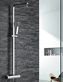 art decoretro modern shower system rain shower handshower included with brass valve