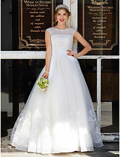 볼 드레스 쥬얼리 바닥 길이 튤 웨딩 드레스 와 비즈 아플리케 으로 HUA XI REN JIAO