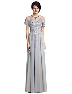 Kappe / kolonne mor til bruden kjole gulvlange kort ærmet chiffon med perle broderi
