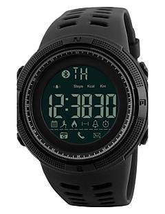 SKMEI Pánské Sportovní hodinky Vojenské hodinky Módní hodinky Náramkové hodinky Unikátní Creative hodinky Digitální hodinky japonština