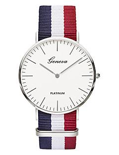 Homens Relógio de Moda Relógio de Pulso Relógio Casual Chinês Quartzo / Náilon Banda Vintage Casual Luxuoso Elegantes Preta Marrom