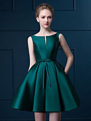 Curto/Mini Cetim Vestido de Madrinha - Linha A Decote em U com