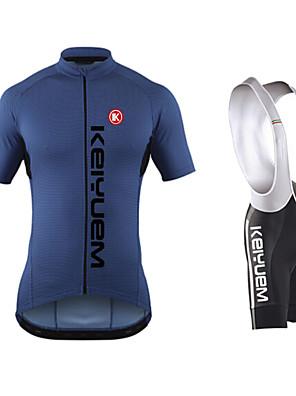 KEIYUEM® חולצת ג'רסי ומכנס קצר ביב לרכיבה לגברים / יוניסקס שרוול קצר אופנייםעמיד למים / עמיד / עמיד לאבק / חומרים קלים / 3D לוח / חיכוך