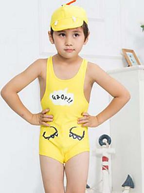 בגדי ים ספורטיבי אחיד ניילון קיץ כחול / צהוב הילד של