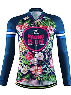 ספורטיבי חולצת ג'רסי לרכיבה לנשים / יוניסקס שרוול ארוך אופניים נושם / ייבוש מהיר / חדירות ללחות / כיס אחורי / תומך זיעהסווטשירט / אימונית