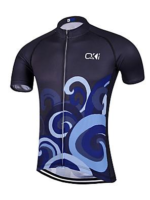 Esportivo Camisa para Ciclismo Homens Manga Curta MotoRespirável / Secagem Rápida / Design Anatômico / Zíper Frontal / Tiras Refletoras /