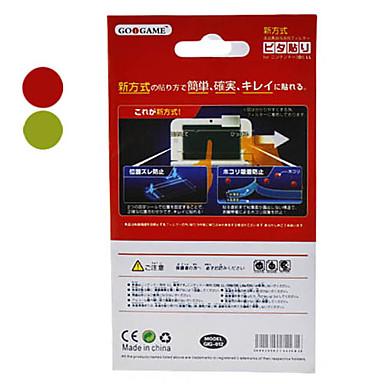 Аксессуары для Nintendo 3DS