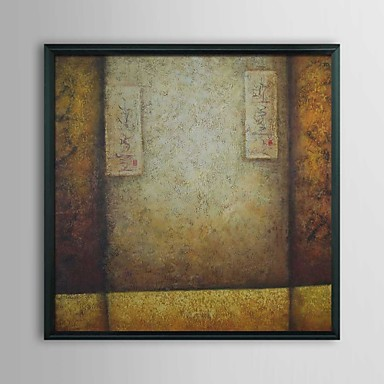 Abstract Carton Framed Oil Painting