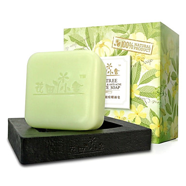 Meiyilan main d 39 arbre th de savon l 39 huile essentielle - L huile essentielle d arbre a the ...