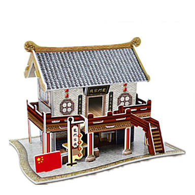 Buy Jigsaw Puzzles 3D Building Blocks DIY Toys Chinese Architecture Paper Khaki Model & Toy