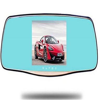 Car rearview mirror high definition night vision 1080p for Mirror definition
