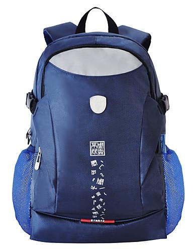 School Uniforms Solid Medium Backpacks - USD $ 25.99