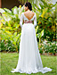 Lanting Bride® Pouzdrové Drobná / Nadměrné velikosti Svatební šaty - Elegantní & moderní / Okouzlující & dramatické Na zem Do VŠifón /