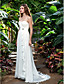 Lanting Bride® Sheath / Column Petite / Plus Sizes Wedding Dress - Classic & Timeless Sweep / Brush Train Sweetheart Chiffon with