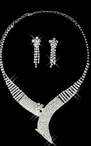 prachtige strass Chinese stijl dames sieraden set (45 cm)