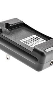 EE.UU. cargador de baterías con salida USB para Xperoaarc (BA750)