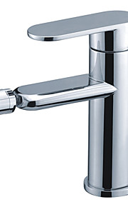 Contemporary Chrome Swivel pulvérisation robinet de bidet