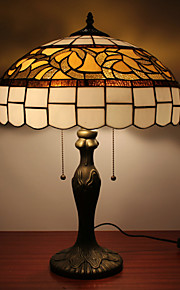 Tiffany Table Lights with 2 Lights with Glass  LampShade - Electroplate Finish