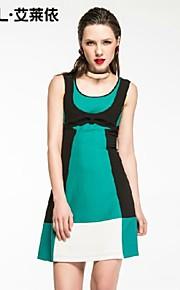 Women's White/Green Dress , Bodycon/Casual Sleeveless