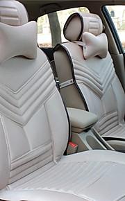 honorv ™ mode auto kussen geschikt voor alle seizoenen van toepassing op de vijf zitplaatsen (beige)