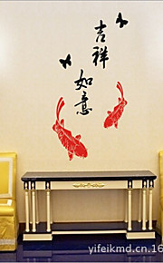 Small Carp Wall Stickers