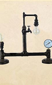 Wasserzähler-Leselampe