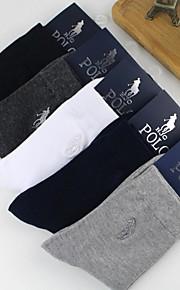 Men's 5 Pairs High Quantity Casual Business Socks Brand Pure Cotton Socks(Random Color)
